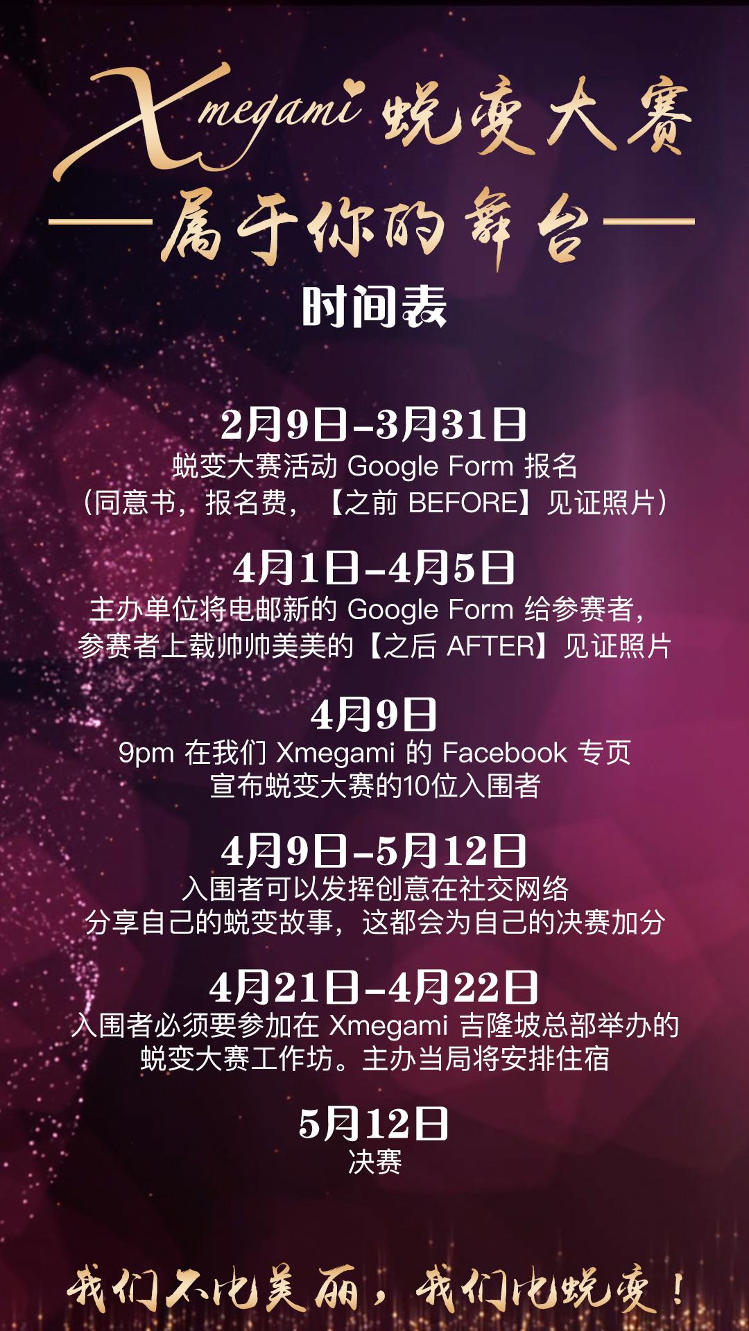 TC-Timetable2